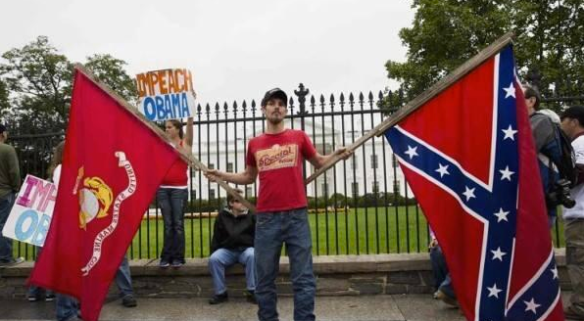 rebel flag at White House